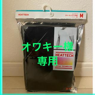 UNIQLO - ユニクロ ヒートテック クルーネックT  半袖 ブラック M