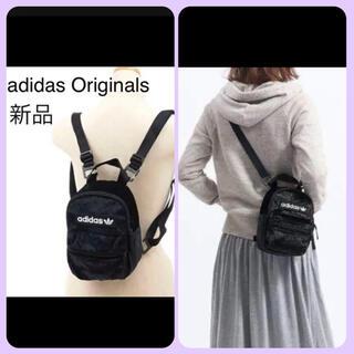 adidas - 新品✨adidas ミニバックパック  ベロア