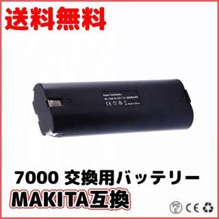 マキタ(Makita)のマキタ makita 7000 7.2V 2.1Ah ニッケル水素 1個(その他)
