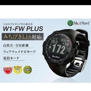 (ヨロ様専用)shot naviW1-FW PLUS(ゴルフ)