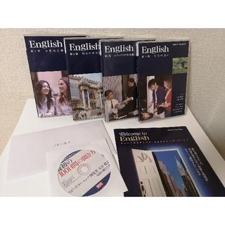 エスプリ(Esprit)のエスプリ スピードラーニング(1~4巻)(CDブック)
