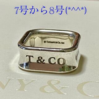 ティファニー(Tiffany & Co.)のティファニー1837スクエアリング 7号から8号(*^^*)(リング(指輪))