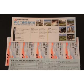 富士急行 株主優待券 電車・バス・観光施設共通優待券 5枚+冊子(遊園地/テーマパーク)