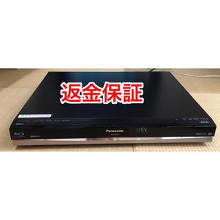 Panasonic - ‼️不具合あれば返金‼️Panasonic ブルーレイ DMR-BR500