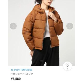 テチチ(Techichi)のTe chichi TERRASSE 中綿ショートブルゾン ¥6,589(ブルゾン)
