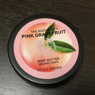 ザボディショップ(THE BODY SHOP)のTHE BODY SHOP ボディバター ピンクグレープフルーツ(ボディクリーム)