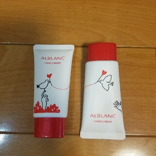 SOFINA - ALBLANCアルブラン 薬用ハンドクリーム リミテッドセット 30g×2本