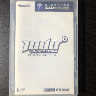 ニンテンドーゲームキューブ(ニンテンドーゲームキューブ)の1080° SILVER STORM シルバーストーム ゲームキューブ(家庭用ゲームソフト)