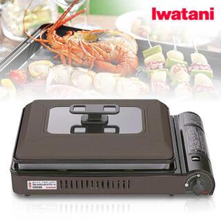 イワタニ(Iwatani)のIwatani  「焼き上手さんα」CB-GHP-A-BR(ホットプレート)
