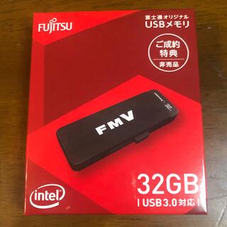 フジツウ(富士通)の富士通 USB 32G(PC周辺機器)