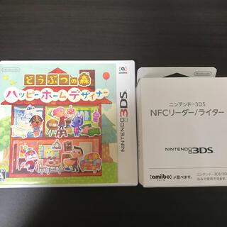 ニンテンドー3DS(ニンテンドー3DS)のどうぶつの森 ハッピーホームデザイナー ニンテンドー3DS NFCリーダー/ライ(携帯用ゲームソフト)