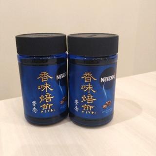 ネスレ(Nestle)のネスレ ネスカフェ 香味焙煎 豊香 2本(コーヒー)