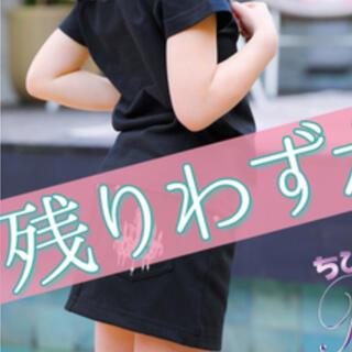 Rady - ちびRady☆シャンデリアスカート