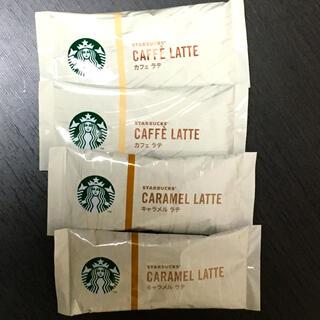 スターバックスコーヒー(Starbucks Coffee)のスターバックス ラテ2種(コーヒー)
