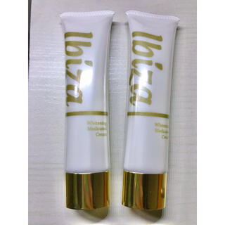 イビサクリーム(35g) 2本 医薬部外品 美白クリーム