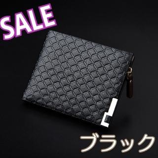 SALE レザー 二つ折り財布 折りたたみ 小銭入れ ブラック(折り財布)