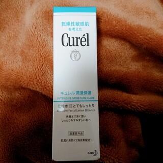 Curel - 新品未使用キュレル潤浸保湿化粧水Ⅲとてもしっとり
