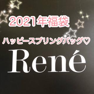René - ルネ♡2021福袋ハッピースプリングバッグ