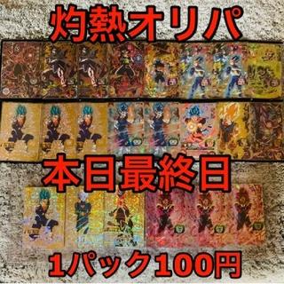 ドラゴンボール - 1/17本日最終日 ドラゴンボールヒーローズオリパ