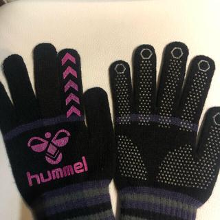 ヒュンメル(hummel)のヒュンメル マジックグローブ(日本製)(手袋)
