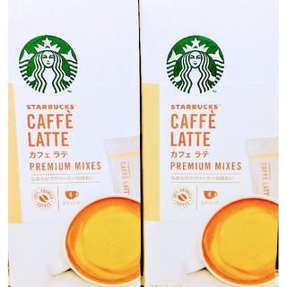 スターバックスコーヒー(Starbucks Coffee)のスターバックス カフェラテ 4袋入× 2箱分、新品未開封(コーヒー)