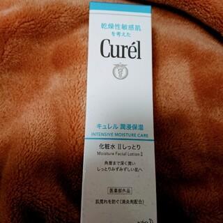 キュレル(Curel)の新品未使用キュレル潤浸保湿化粧水Ⅱしっとり(化粧水/ローション)