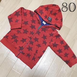 アカチャンホンポ(アカチャンホンポ)のフワフワ上着 裏起毛 パーカー 80cm   (ジャケット/コート)