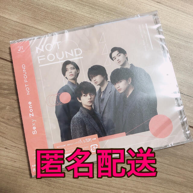 Sexy Zone(セクシー ゾーン)のSexy Zone NOT FOUND 通常盤 エンタメ/ホビーのCD(ポップス/ロック(邦楽))の商品写真