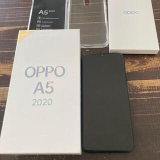 オッポ(OPPO)のOPPO A5 2020 64GB グリーン 楽天(携帯電話本体)