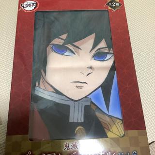 SEGA - 未開封 鬼滅の刃 バスタオル 冨岡 義勇