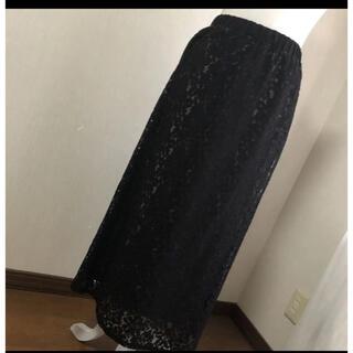 アンティカ(antiqua)のアンティカ☆ロングスカート(ロングスカート)