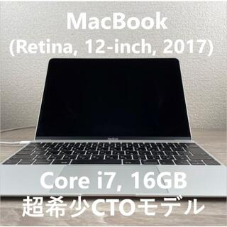 Apple - 【週末特価】 MacBook 2017(i7 16GB)Office