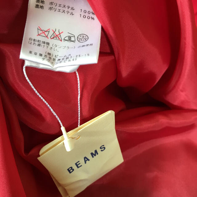 BEAMS(ビームス)のレイビームス 美品 赤お呼ばれワンピ レディースのワンピース(ひざ丈ワンピース)の商品写真