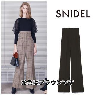 snidel - rc20 【美品】スナイデル ハイウエストワイドパンツ ブラウン