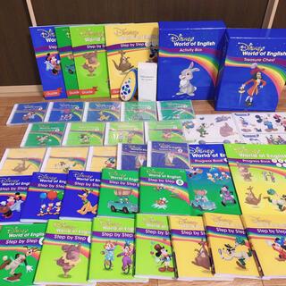 ディズニー(Disney)の2020年 DWE最新版 新品 未使用 未開封 ディズニー英語システム(知育玩具)