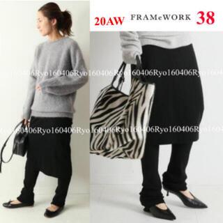 フレームワーク(FRAMeWORK)の20AW⭐️1回美品⭐️フレームワーク/ニット レギンス付きスカート/ブラック(ひざ丈スカート)