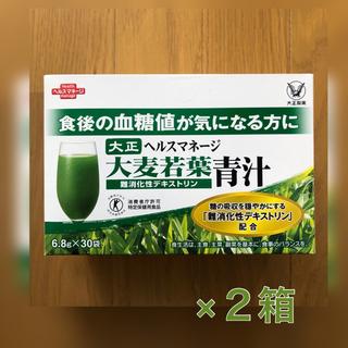 タイショウセイヤク(大正製薬)の【もも様専用】(青汁/ケール加工食品)