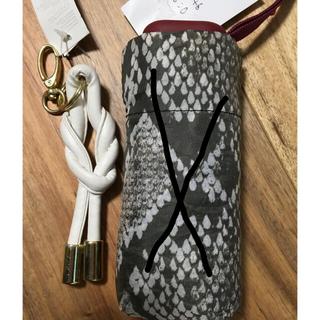エイチアンドエム(H&M)のH&M折り畳み傘、キーホルダー未使用品(傘)