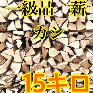 Coleman - 1年乾燥薪【カシ】送料無料 焚き付け薪付き