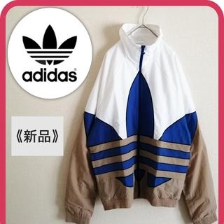 アディダス(adidas)の新品 アディダス オリジナルス トレフォイル ナイロンジャケット でかロゴ XL(ナイロンジャケット)