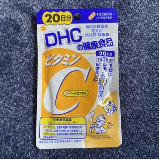 ディーエイチシー(DHC)のクーポン・ポイント消化❣️DHC⭐️ビタミンC⭐️お試し(ダイエット食品)
