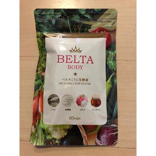BELTA ベルタこうじ生酵素 60粒(その他)