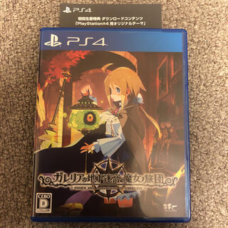 PlayStation4 - ガレリアの地下迷宮と魔女ノ旅団 PS4 新品同様 初回コード付き