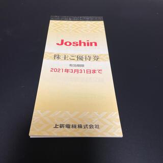 【5000円分】Joshin株主優待券