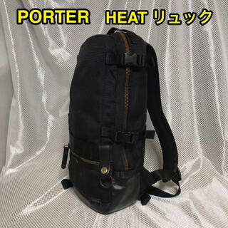 PORTER - ☆吉田カバン☆ PORTER HEAT RUCKSACK ☆スリムリュック ☆