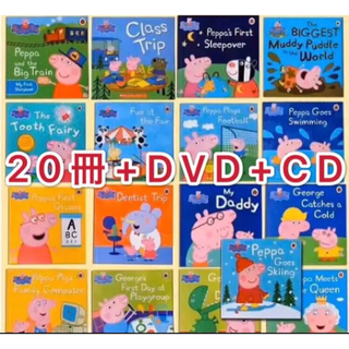 Peppa Pig Biggest Muddy Puddle20冊+CD+DVD(絵本/児童書)