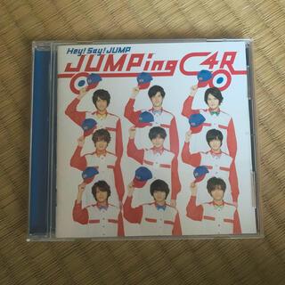 ヘイセイジャンプ(Hey! Say! JUMP)のHey! Say! JUMP CD アルバム(ポップス/ロック(邦楽))