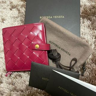 Bottega Veneta - BOTTEGA VENETA 完売の限定色
