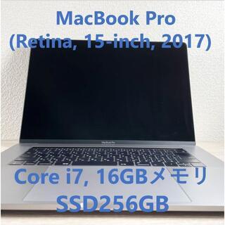 アップル(Apple)の【週末特価】MacBook Pro 15 (2017)Office(ノートPC)