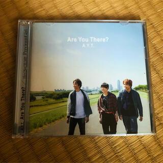 ヘイセイジャンプ(Hey! Say! JUMP)のHey! Say! JUMP CD シングル(ポップス/ロック(邦楽))